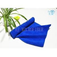 Wholesale Multifunctional Home Blue Microfiber Cleaning Cloth Towel For Car from china suppliers