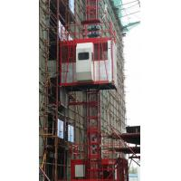 Wholesale Loading 1050kg Frequency Conversion Standard Construction Hoist for Passenger and Goods from china suppliers