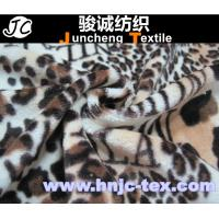 Wholesale Leopard and letter pattern polyester and spandex blended elastic velvet/velour fabric from china suppliers