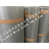 Wholesale ASTM Expanded Metal Mesh  Stainless Steel,  Aluminum Plate Can be customized from china suppliers