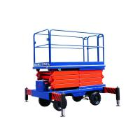 Wholesale Auto electric scissor lifting platform 220v 80w with 1m - 18m Lifting height from china suppliers
