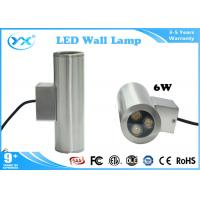 Wholesale 6W Lumination Fixture up down light led Polished AL material PMMA Lens from china suppliers