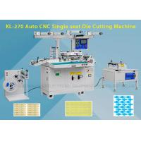 Wholesale Automatic Flatbed CNC Gasket Cutting Machine For Double Side Adhesive Tape , Paper from china suppliers