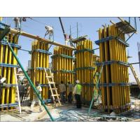 Wholesale Reinforced Concrete Column Formwork With Variational Dimension For Square / Rectangle from china suppliers