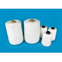 Wholesale High Strength New Material Sewing Spun Polyester Bag Closing Thread 10s/3/4 12s/3/4/5 from china suppliers
