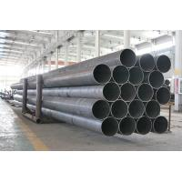Wholesale Pipe Oil Gas Pipeline API5L Gr.X65  2mm to 40mm thickness Cold drawn Coating from china suppliers