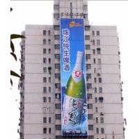 Wholesale Large Format Outdoor Banner Printing Waterproof Vinyl With Custom Size from china suppliers