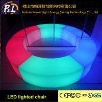 Wholesale Event&Party Furniture RGB Color Chaning led snake stool with remote controller from china suppliers
