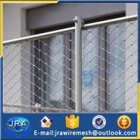 Buy cheap Protection Mesh 304 / 316 Stainless Steel Wire Rope Mesh Net from wholesalers