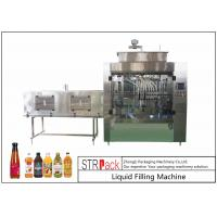 Powerful Timed Glass Bottle Filling Machine For Vinegar / Soy Sauce / Chili
