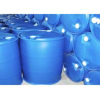 Wholesale Advanced Chemical Intermediates Benzyl Benzoate BB For Steroids Conversion Oil Solvent from china suppliers
