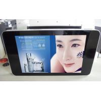 Wholesale 32 Inch Floor Standing Digital Signage from china suppliers
