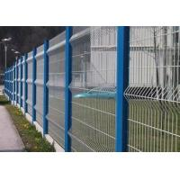 Buy cheap PVC Welded Wire Mesh Farm Fence from wholesalers
