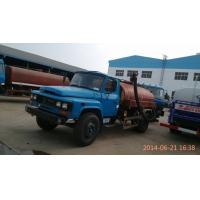 Wholesale Dongfeng 4*2 LHD long nose 5cbm Fecal suction truck for sale, factory sale best price dongfeng 5,000Liters vacuum truck from china suppliers