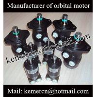 Wholesale hot sale danfoss OMM OMP OMR OMS OMT OMV OMH orbital hydraulic motor orbital motor from china suppliers