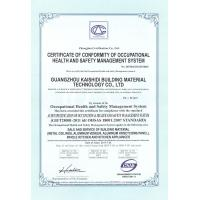 GuangZhouKaysdy Building   Materials TechnologyCo.,Ltd Certifications