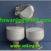 Wholesale Silicon Dioxide Nanoparticle from china suppliers