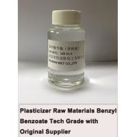 Quality Plasticizer Raw Materials Benzyl Benzoate Compound Liquid Tech Grade for sale