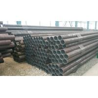 Wholesale API ERW Seamless Boiler Tubes Pipe Cold Drawn With Thick Wall 1.2mm - 18mm Thickness from china suppliers