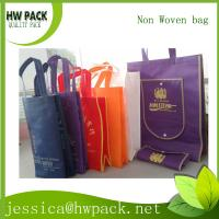 Wholesale different colors shopping bag from china suppliers