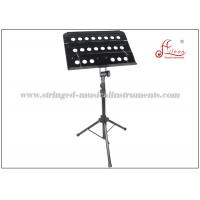 Wholesale Adjustable Music Sheet Stand , Collapsible Sheet Music Holder With Aluminum And Iron Material from china suppliers