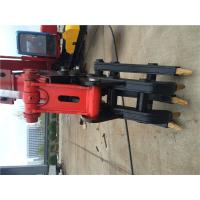 Wholesale Large Orange Grapple Machine For Steel Scrap , Grab And Sub - Refining from china suppliers
