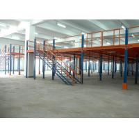 Wholesale high strength pallet rack mezzanine300 - 1500kg per layer loading capacity from china suppliers