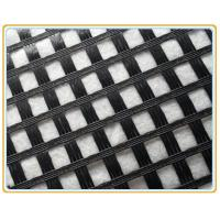 Wholesale Fiberglass Geogrid 50kn Composite with PP/PET Non-Woven Geotextile from china suppliers