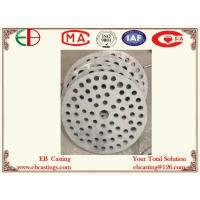 Wholesale Circular Material Tray Castings for Continuous Oil Carburising Furnaces EB22189 from china suppliers