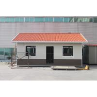 Wholesale Shockproof Comfotable Light Steel Villa , Modular Energy Efficiency Workshop from china suppliers
