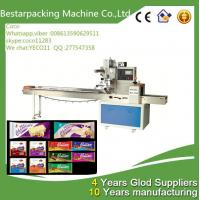 Wholesale Horizontal Pillow food packing machine from china suppliers
