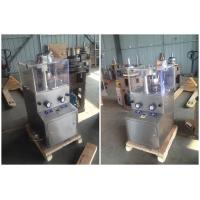 Wholesale 4Kw Power Rotary Tablet Punching Machine PLC Compression Machine For Tablets from china suppliers