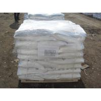 Wholesale 98.5%~99% Sodium Nitrate Manufacture Price from china suppliers