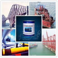 Wholesale Epoxy coal pitch anticorrosion paint from china suppliers