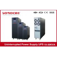 Wholesale 12V / 9AH True uninterrupted power source , computer backup power supply 10-30KVA from china suppliers