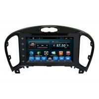 Wholesale Stereo Bluetooth In Car vehicle navigation system Android 6.0 Nissan Juke from china suppliers