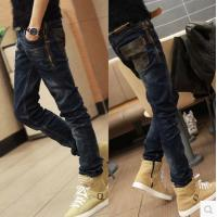 Wholesale Ripped Destroyed Mens Super Skinny Jeans High Waist With Shiny Pockets Pattern from china suppliers