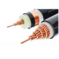 Buy cheap HT XLPE insulation cable 1x95 SQMM Orange Jacket Flame Retardant 500m/Drum from wholesalers