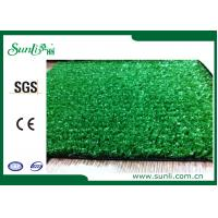 Wholesale Artificial Grass Outdoor Artificial Grass Dtex 2200 PP 69300 Density Turf For Landscaping from china suppliers