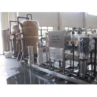 Wholesale Reverse Osmosis RO Water Treatment Equipment With DOW Membrane For Beverage Line from china suppliers