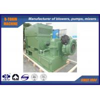 Wholesale DN400 Single Stage Centrifugal Blowers with Aerial Aluminum Alloy impeller from china suppliers