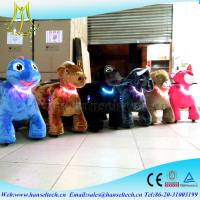 Wholesale Hansel amusement ride manufacturers battery operated dinosaur toys giant animals kids riding giant plush animals kids from china suppliers
