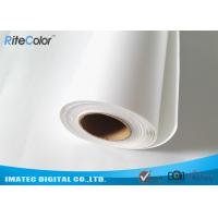 Wholesale Fine Art Inkjet Canvas Printing / Plotters Printing 260gsm Matte Polyester Fabric Roll from china suppliers