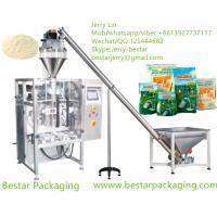 Wholesale Vertical Form Fill & Seal (VFFS) Machine for 500g,1kg,2kg,3kg,4kg,5kg Flour ,hard wheat flour,powder,bread flour,milk po from china suppliers