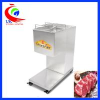 Quality Electric small food processing machinery fresh meat slicer cutting machine for sale