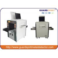 Wholesale Airport baggage scanners , x ray luggage scanner for hotel , customs , subway from china suppliers