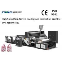 Wholesale Automatic Non Woven PP Coating And Laminating Machine , 180-280km / h from china suppliers