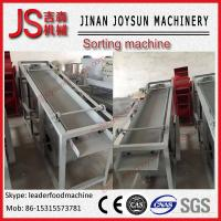 Wholesale Professional Peanut Picking Machine / Peanut Sieving Machine Low Consumption from china suppliers