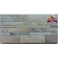Quality 30x60cm Materials Used Ceramic Decorative 3D Wall Panels for sale