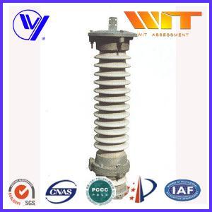 Wholesale MOA Type Lightning Surge Arrestor 69KV 10KA Outdoor Porcelain Arrester for Distribution Networks from china suppliers